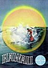 Pan Am Hawaii poster